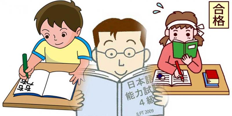 Erin học tiếng Nhật