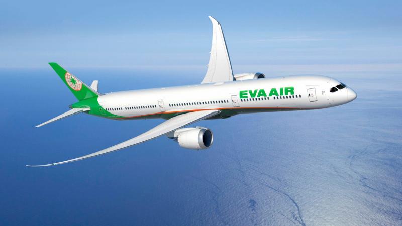 EVA Air, Đài Loan, Trung Quốc