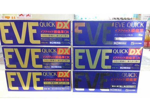 Eve Quick DX