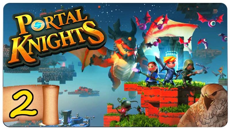 Portal Knight 2