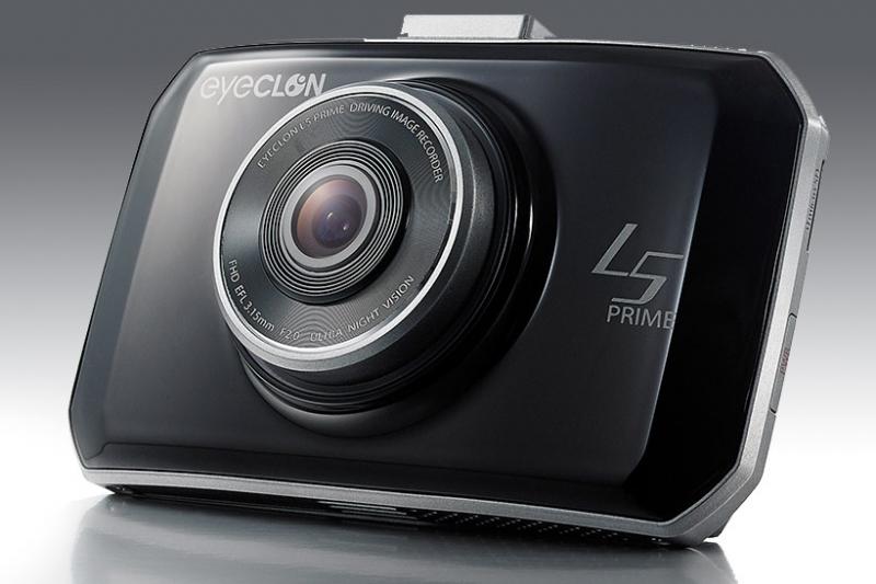 Eyeclon là thương hiệu camera hành trình đến từ Hàn Quốc