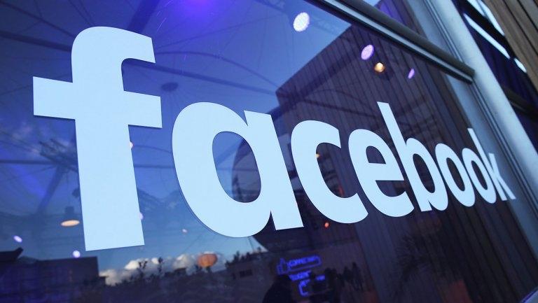 Được làm việc tại Facebook là mơ ước của nhiều người