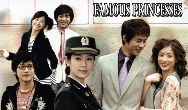 Famous Chil Princesses