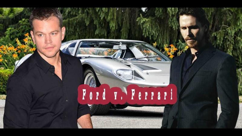 Ford v. Ferrari (28/6)