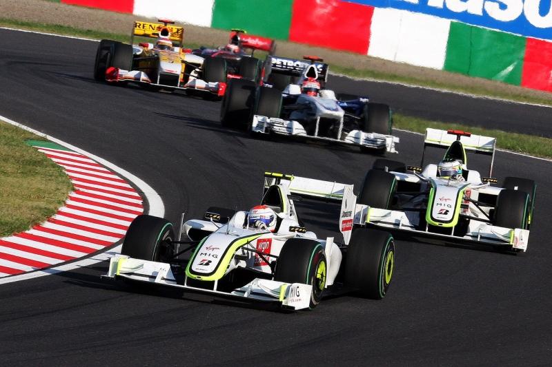 Giải đua Formular One
