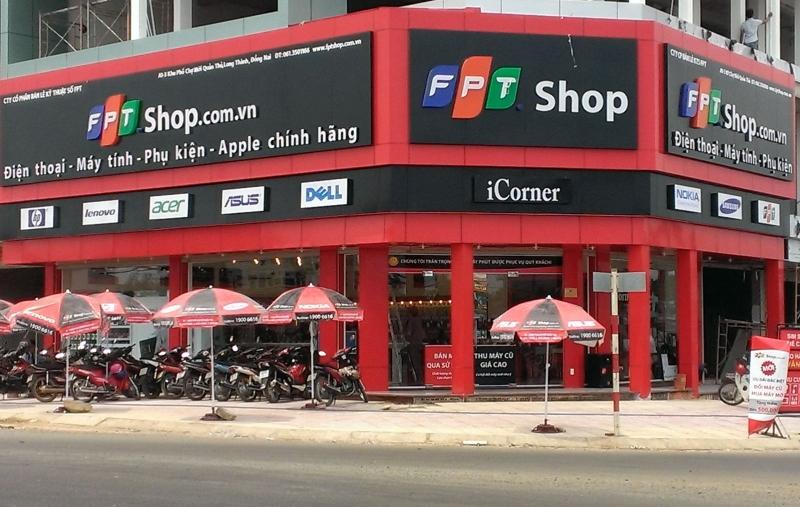Một cửa hàng bán lẻ của FPT