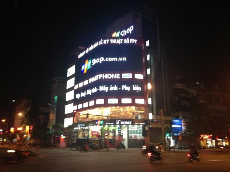 FPT Shop 216 Thái Hà