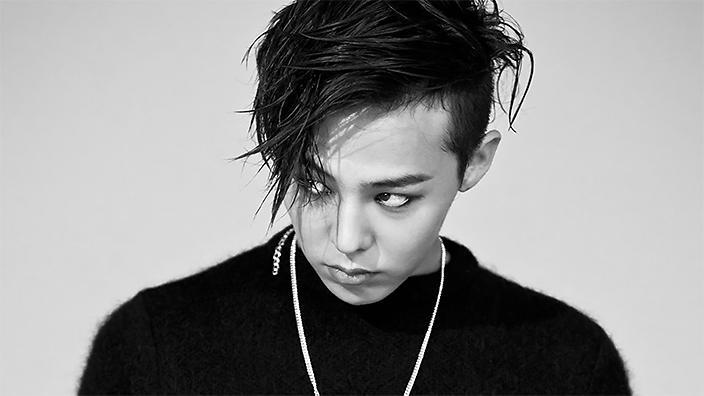 G - Dragon