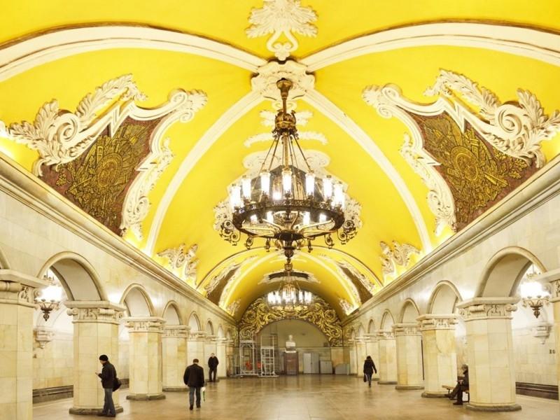 Ga Komsomolskaya
