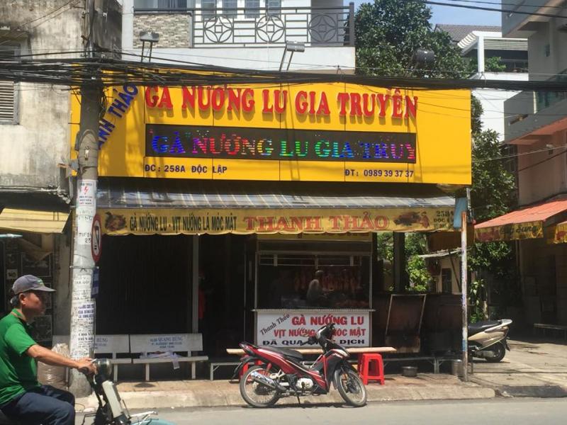Gà nướng Thanh Thảo