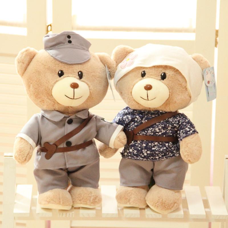 Chú gấu bông đáng yêu là món quà tuyệt vời