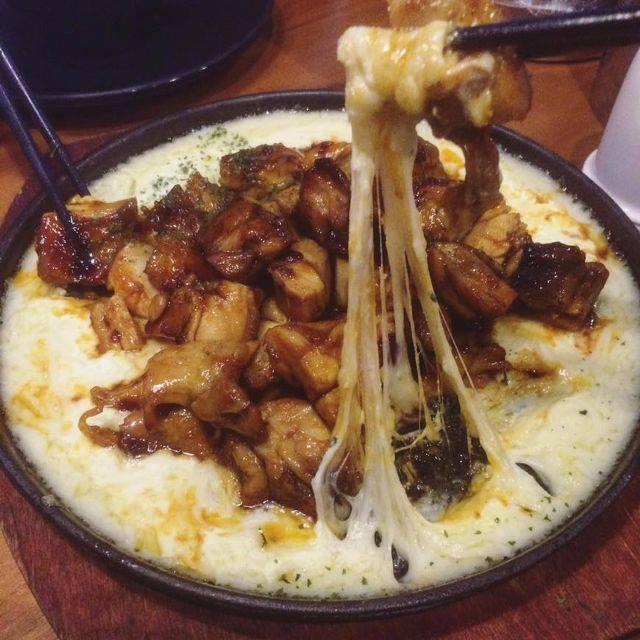 GAXEO Chicken