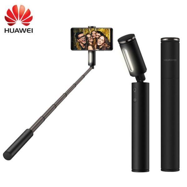 Gậy chụp hình tự sướng Huawei