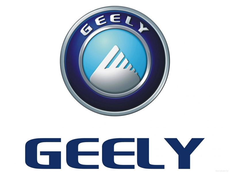 Geely (Công ty mẹ)