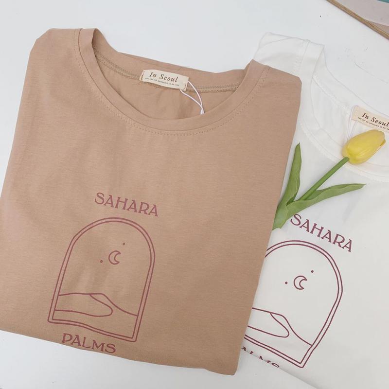 Giữa ngày nắng đổ, chợt xao xuyến với cô nàng năng động trong items áo phông mới nhất tại Germe