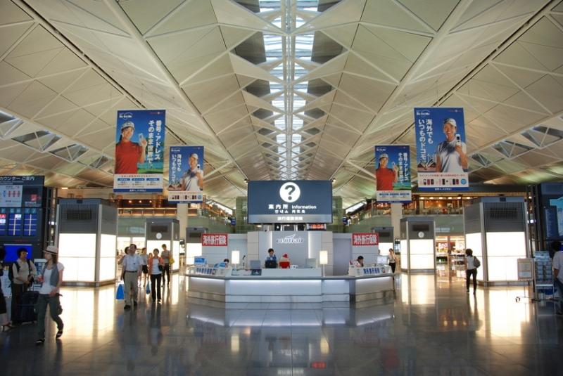 Một sân bay ở nước ngoài.