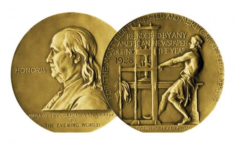 Giải Pulitzer