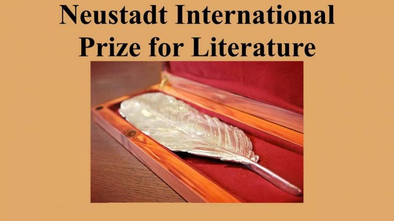 Giải Thưởng Quốc Tế Neustadt Về Văn Học