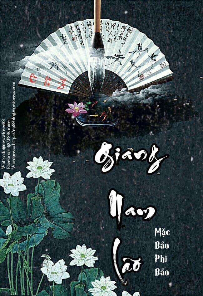 Giang Nam Lão