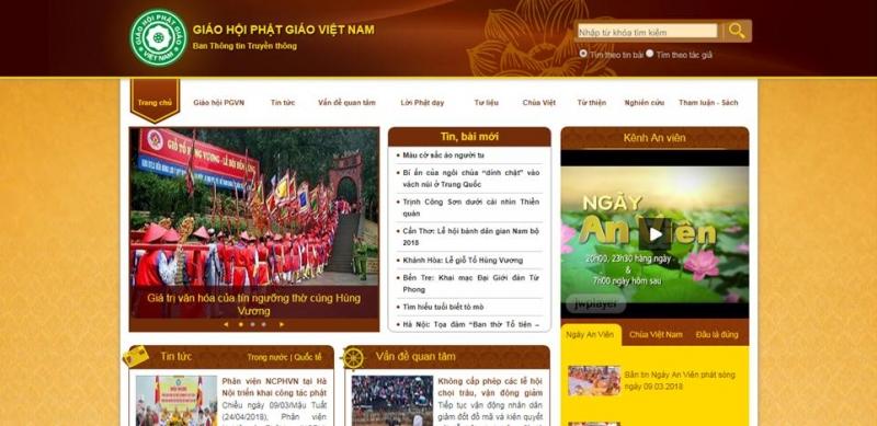 Giáo hội Phật giáo Việt Nam