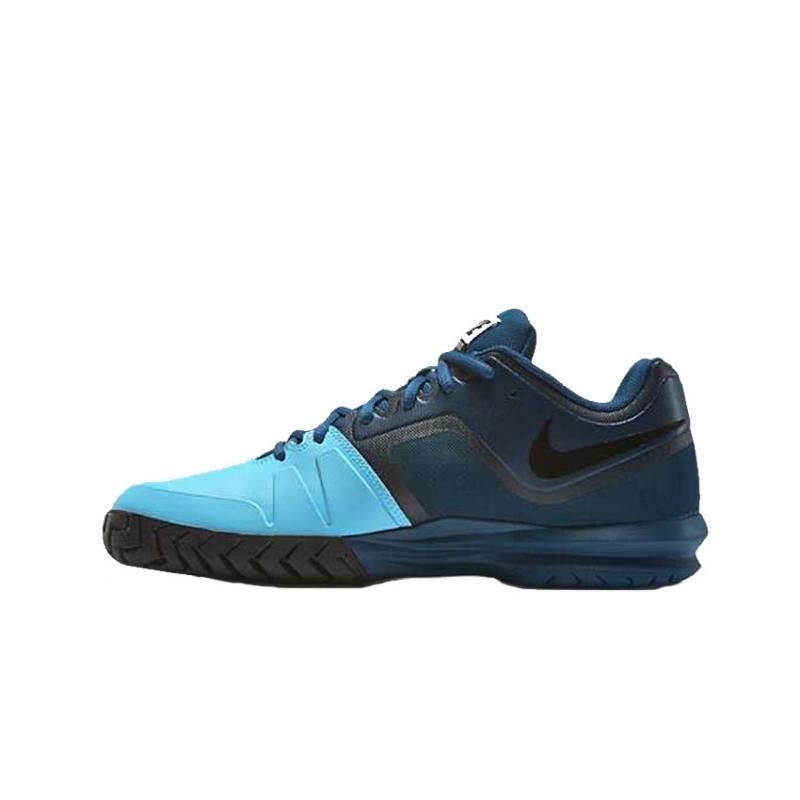 Nike Ballistec Advantage 685278-404