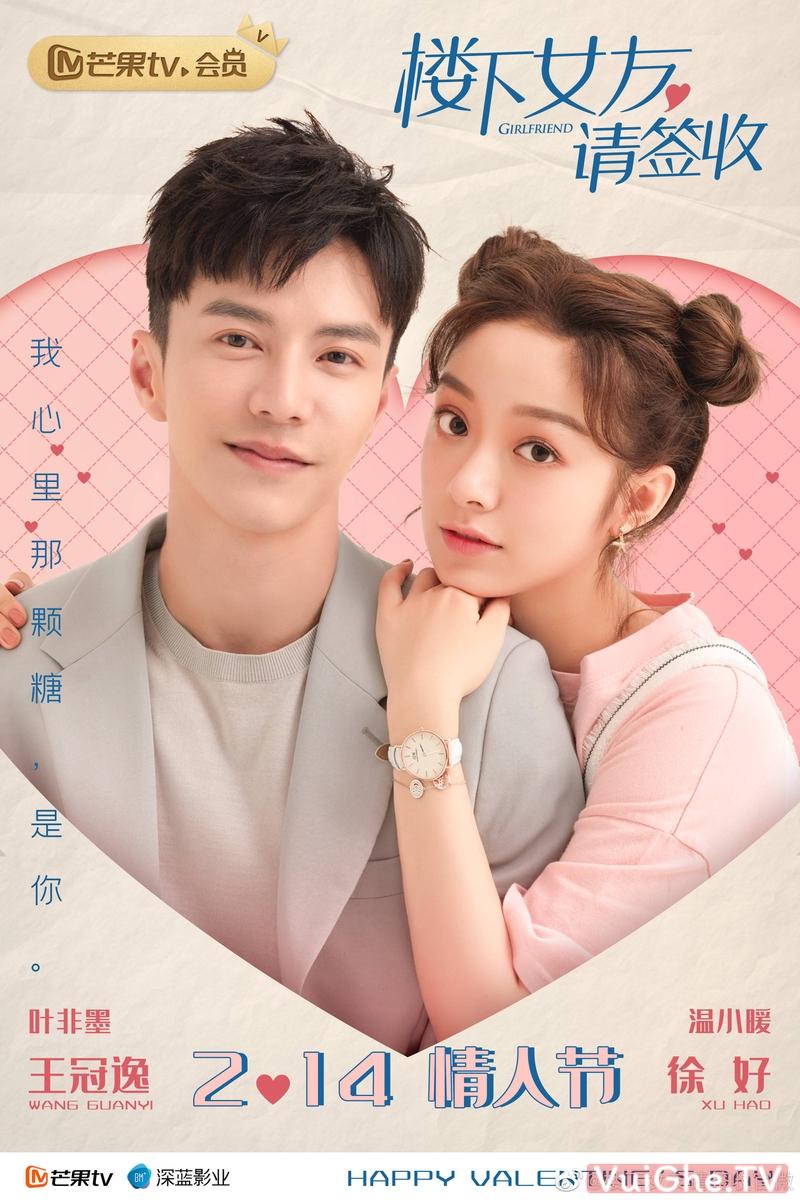 Bộ phim Bạn Gái Lầu Dưới Xin Hãy Ký Nhận - Girlfriend