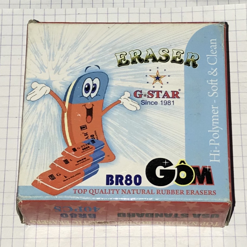 Gôm tẩy mực Gstar BR80