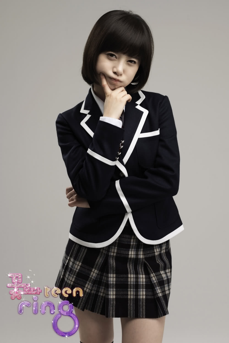 Goo Hye Sun trong phim Boy Over Flower (Nguồn: Sưu tầm)