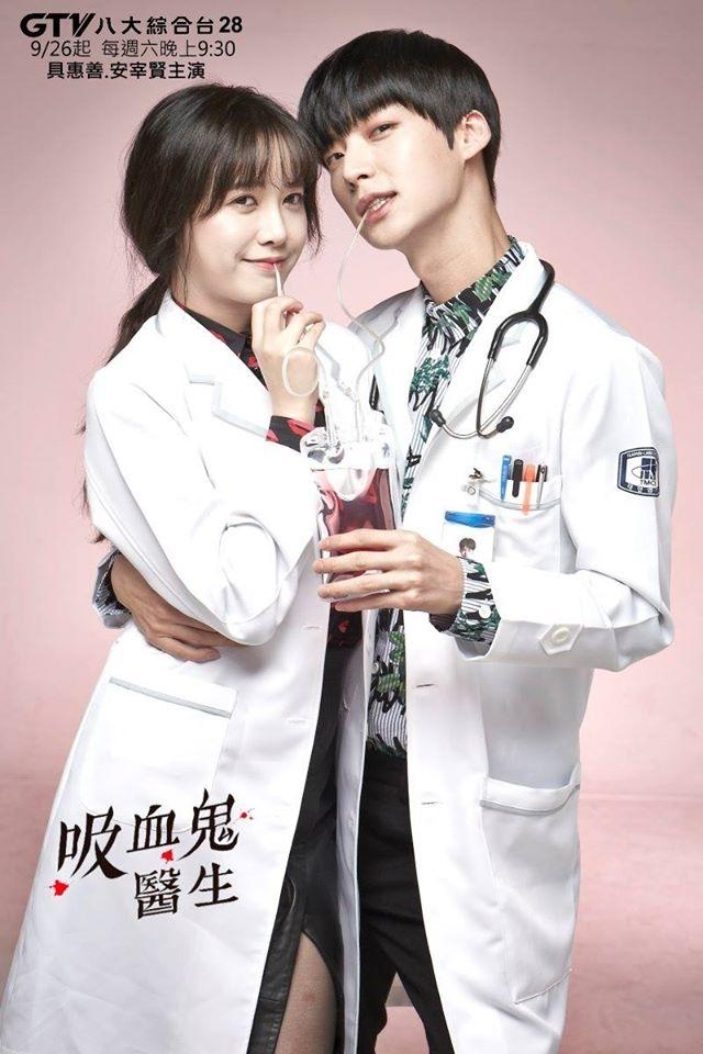 Goo Hye Sun và Ahn Jae Hyun sánh đôi trong