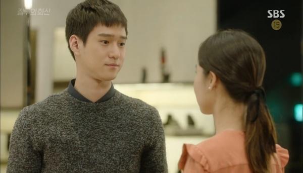 Goo Jung Won - chàng tỷ phú vô cùng ấm áp