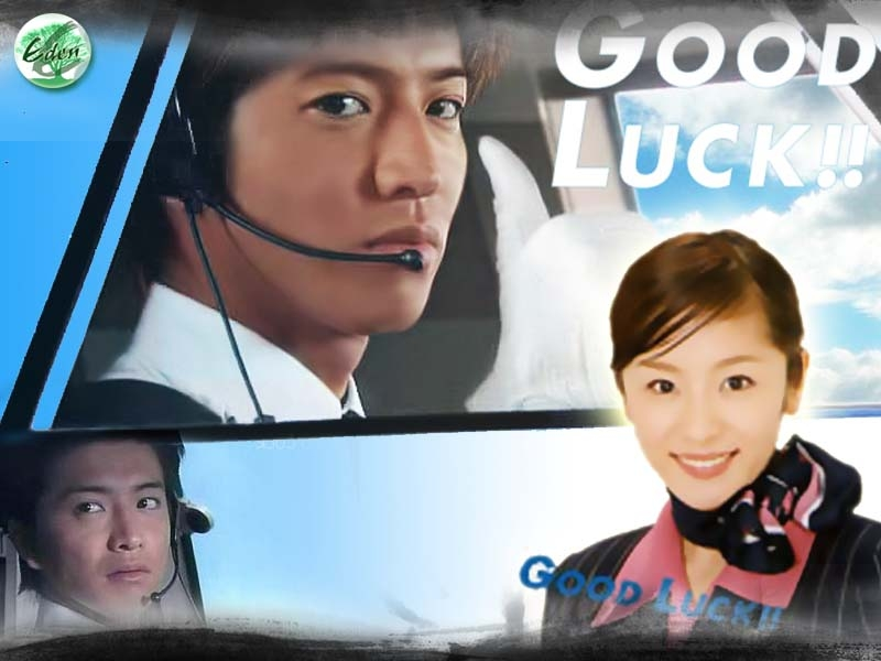 Good Luck!! - Chúc may mắn!