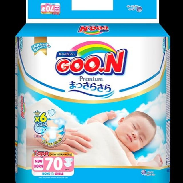 Bỉm Goon Premium