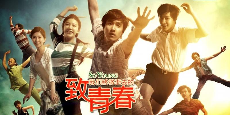 Top 11 bộ phim học đường Trung Quốc hay nhất 2021 2