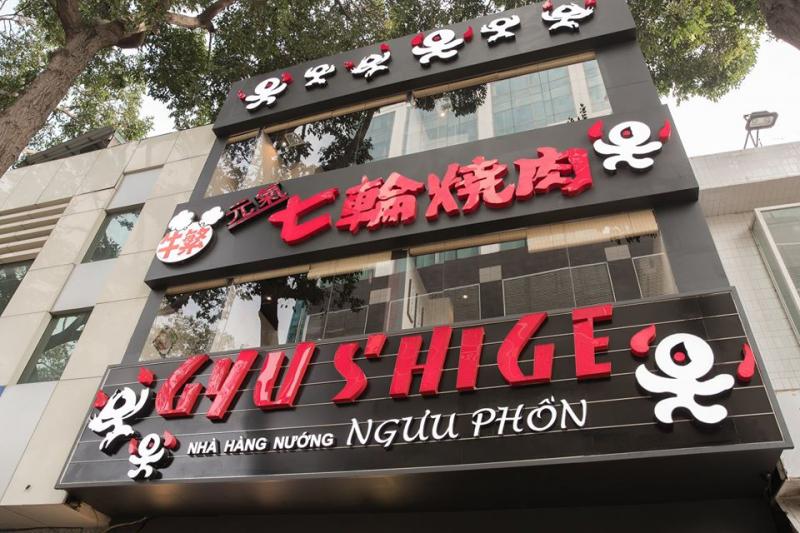 Gyu Shige - Ngưu Phồn