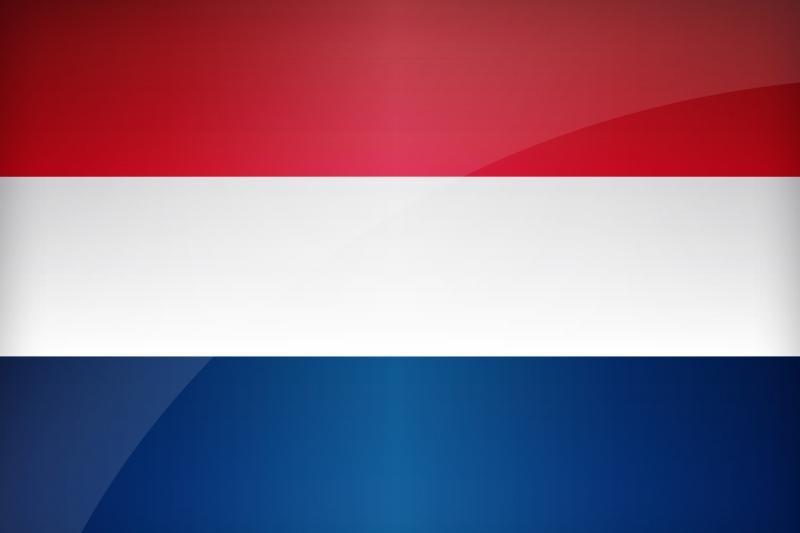 Quốc kì của nước Hà Lan