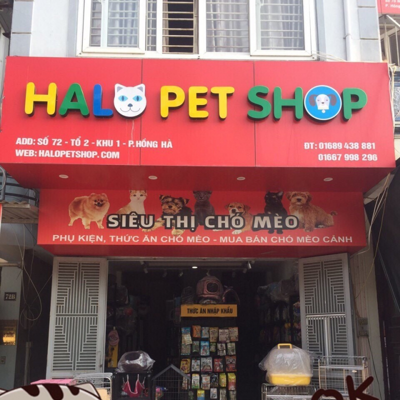 HaLo Pet Shop