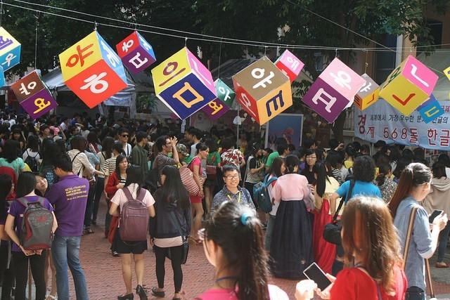 Lễ hội Hàn Quốc