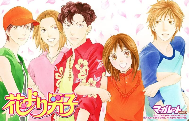 Các nhân vật trong Hana Yori Dango.