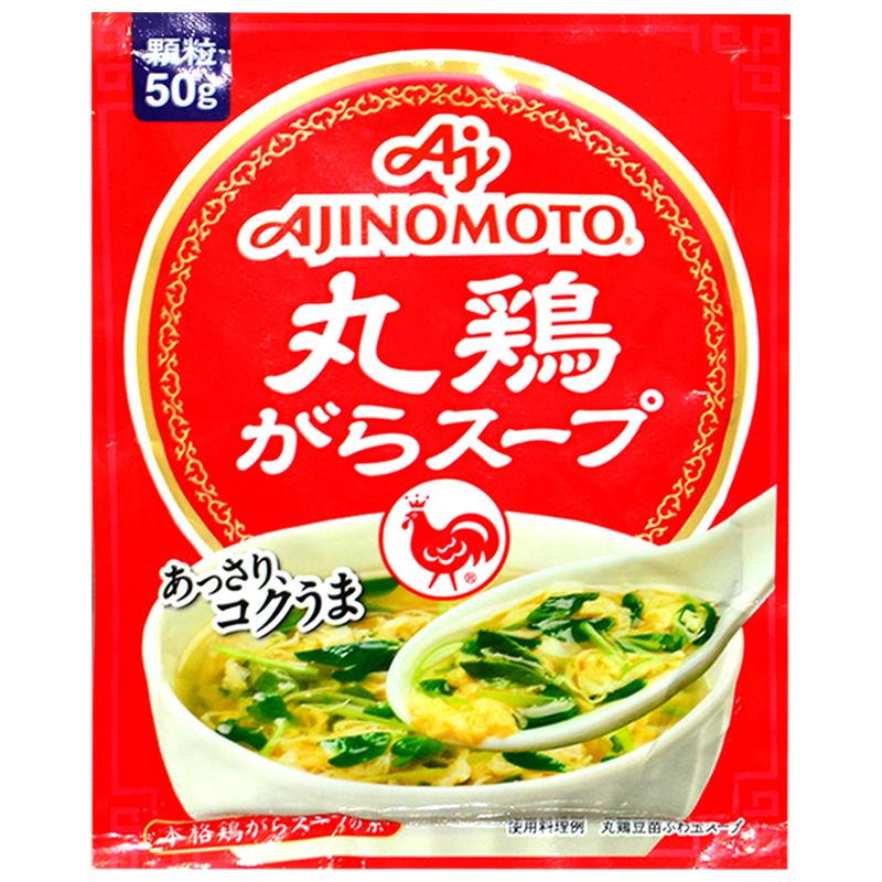 Hạt nêm gà Ajinomoto