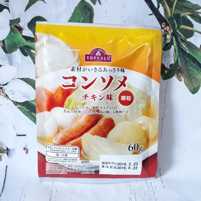 Hạt nêm rau củ Topvalu Nhật Bản vị xúc xích và gà