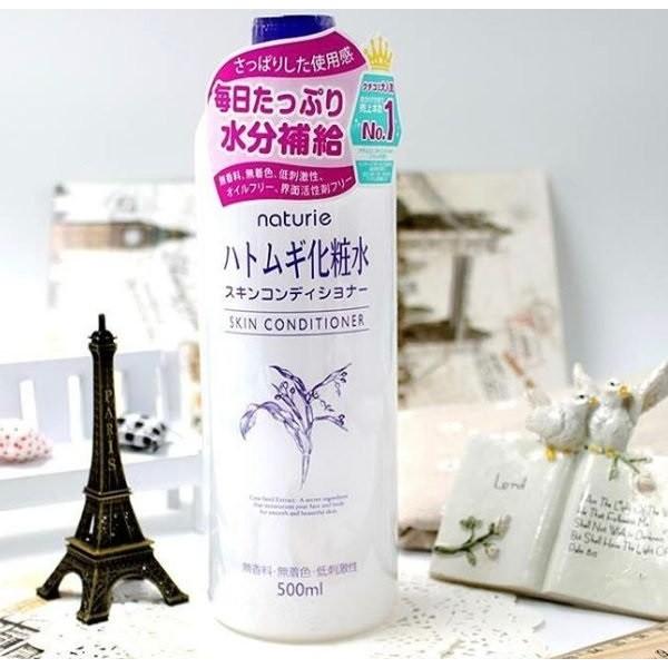 Hatomugi Naturie Skin Conditioner