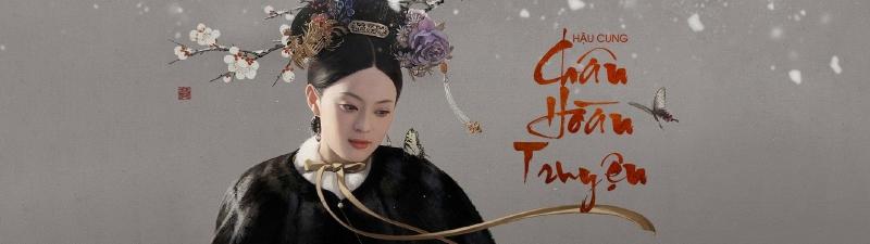 Chân Hoàn - nhân vật chính trong phim do diễn viên Tôn Lệ thể hiện