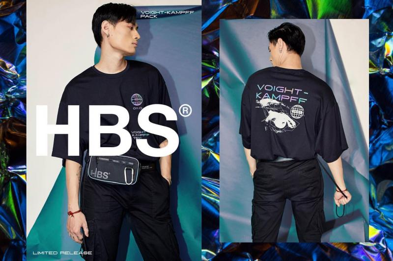 HBS shop