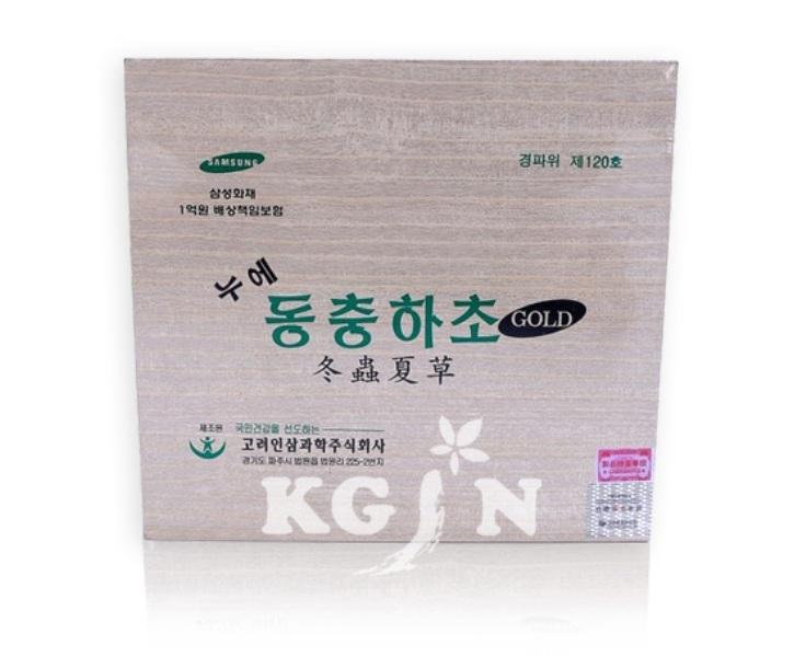 Đông Trùng Hạ Thảo dạng nước đựng trong hộp gỗ sang trọng có bán tại KGIN