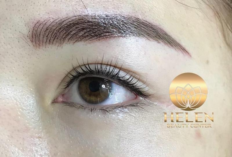 Helen Beauty Center