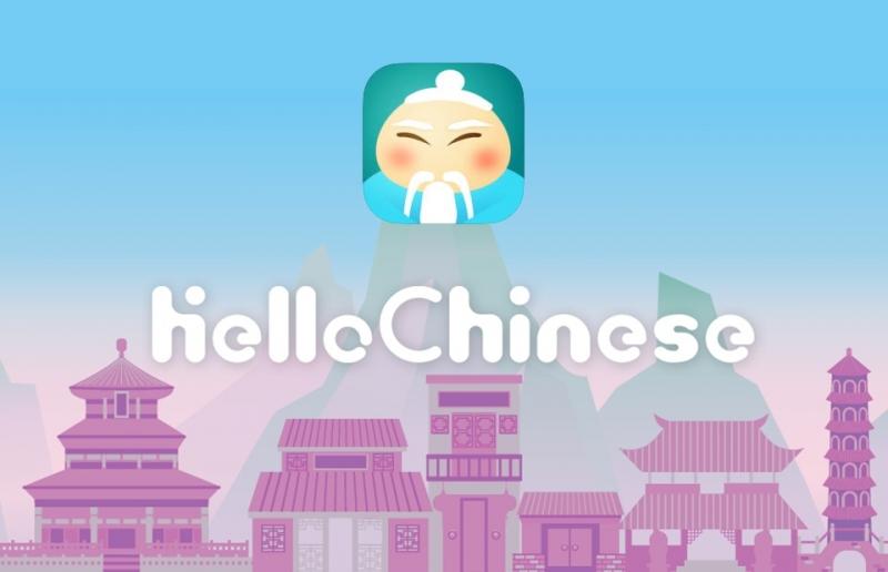 HelloChinese là một trong những phần mềm học tiếng Trung được nhiều người sử dụng nhất hiện nay