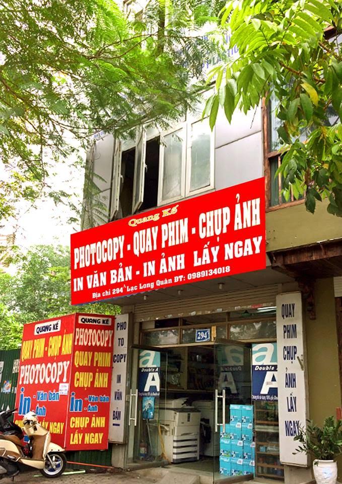Hiệu ảnh Quang Kế