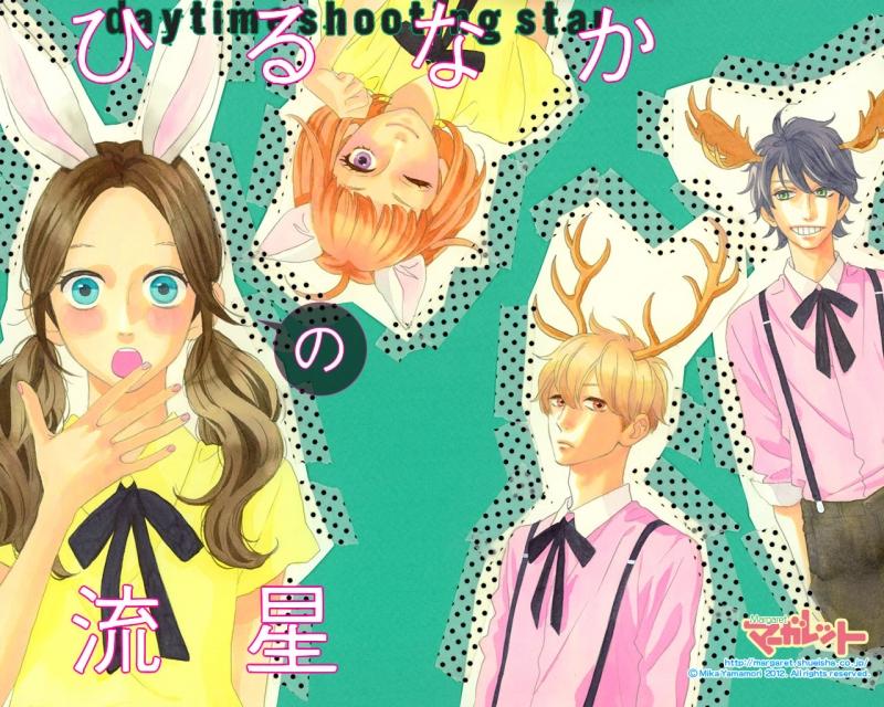 Các nhân vật trong manga Hirunaka Ryuusei