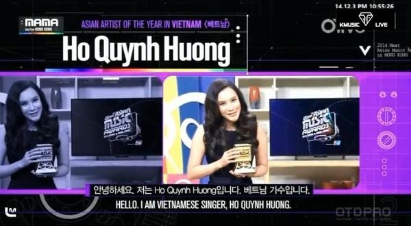 Do không thể trực tiếp nhận đến nhận giải, Hồ Quỳnh Hương đã gửi lời cảm ơn thông qua video
