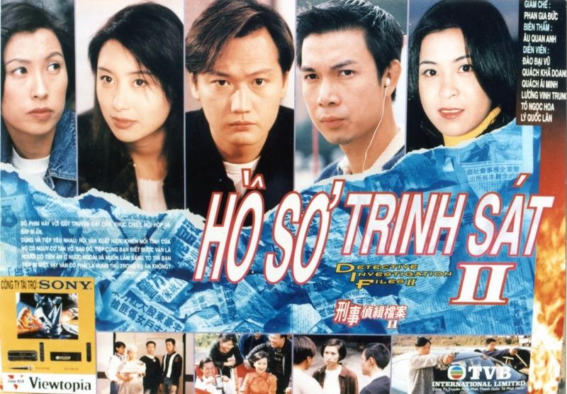 Hồ Sơ Trinh Sát (1995)